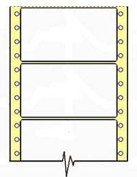compulabel 111352 continuous dot matrix labels 3 1 2 x 1. Black Bedroom Furniture Sets. Home Design Ideas